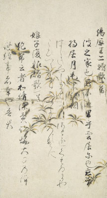 重要美術品 栂尾切(桂本万葉集)伝 源順筆