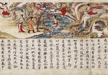 過去現在絵因果経断簡(松永家本) 尼蓮禅河水浴図(部分)